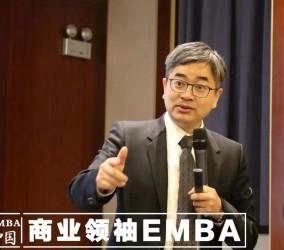 北丰商业领袖EMBA-讲师