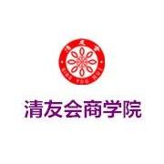 清友会商学院