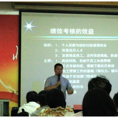 中国MBA(工商管理)高级研修班课程
