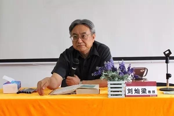 北京_商帅_商学院_师资力量