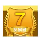 VIP第2年:7级